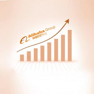 Retreat from The Street: Alibaba Aims to Raise $20 Billion in Hong Kong Listing