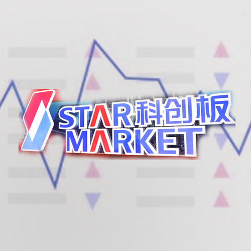 "A Rising Star: China's Nasdaq-style board, ""Star market"", opens"