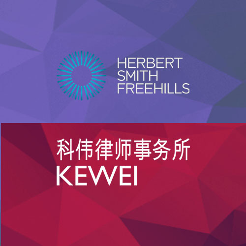 New Partners in Crime: HSF forms joint operations partnership with local Chinese firm Kewei